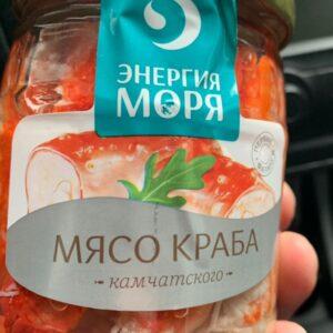 Мясо камчатского краба 700 гр банка